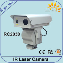 IR2KM long distance night vision surveillance ptz laser ip network camera