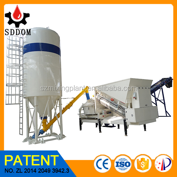 SDDOM supply construction industry of concrete batching plant with national patent
