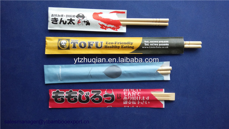Food grade disposable bamboo chopsticks making machines double a paper