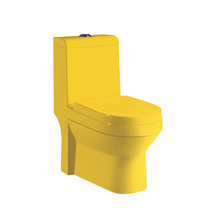 HS-8051 big size ground mounted big size colored wc toilet