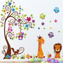 Giant Wall Decals for Kids Rooms, Nursery, Baby, Boys & Girls Bedroom - Peel & Stick, Large Removable Vinyl Wall Stickers
