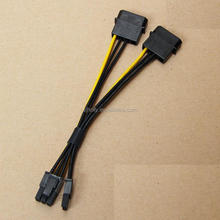 Dual Molex LP4 4 pin to 8 pin PCI-E Express Converter Adapter Power Cable