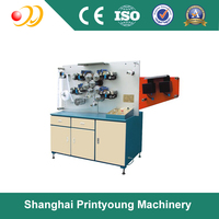 High Speed Rotary Label Printing Machine
