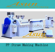 automatic plastic drinking straw making machine/drinking straw production line