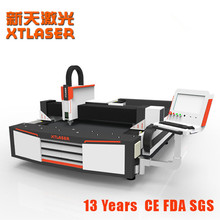Factory directly supply fiber laser cutting machine made in china XTLASER