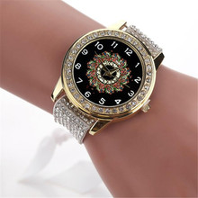 Promotion Women Watch Lady Gift Girl Fashion Women's Braided Band Rhinestone Analog Quartz Wrist Watch