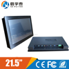 /product-detail/intel-3227u-1-9ghz-cpu-industrial-computer-pc-desktop-cabinets-for-pesthouse-60493632893.html