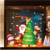 Merry Christmas Tree Gift Box Decorative Wall Sticker Best Selling Christmas Items