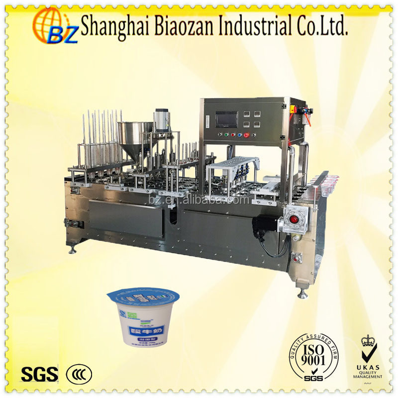 CE yogurt cup filling and sealing machine - Equipped with date printer
