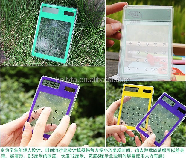Transparent calculator solar cell for promotion with fancy style