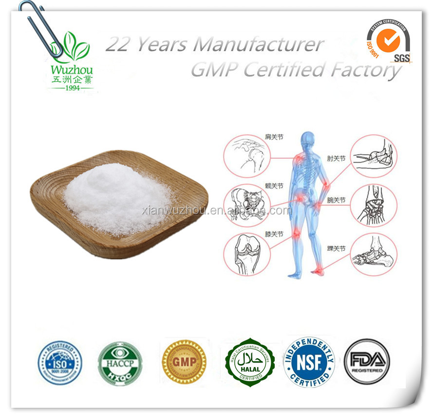Body Collagen synthesis essential elements organic sulfur MSM (Methylsulfonylmethane) powder