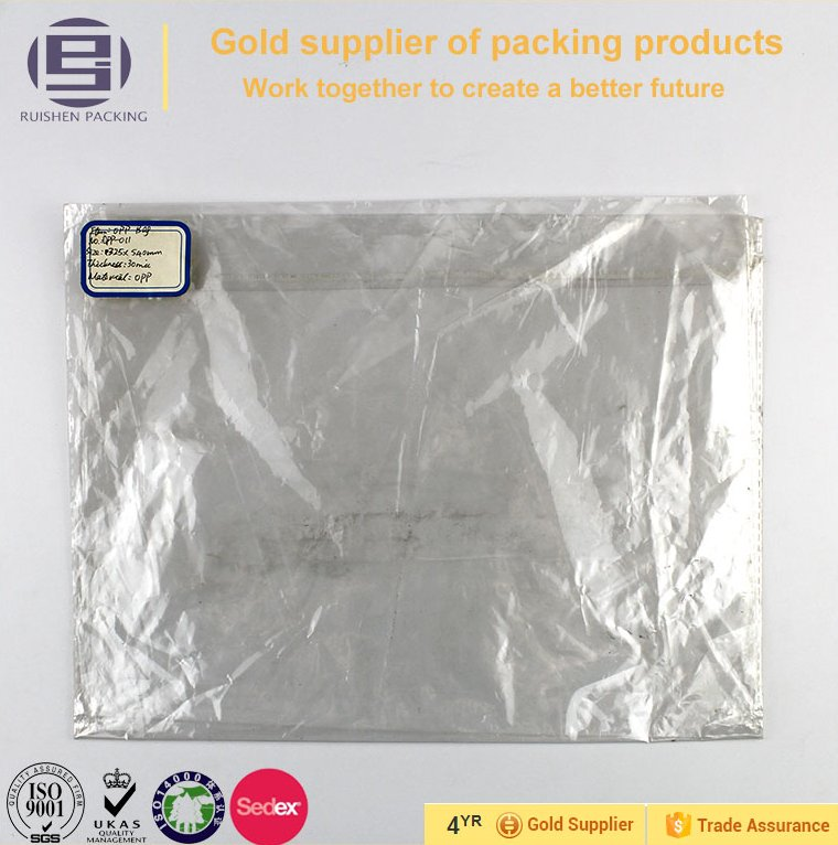 Factory production wholesale high quality bopp plastic bag