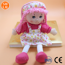 customized pink girl princess shape rag doll/stuffed little sister shape toy doll