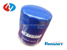 MADE IN China Oil Filter 46544820 or 649 014 for Fiat Cars