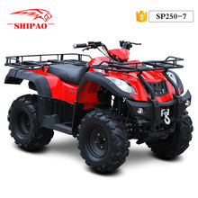SP250-7 Shipao new tech engine water cooled atv 250 cc