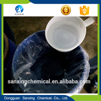 Fabric Stain Removing Agent