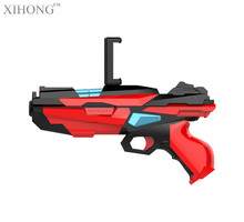 AR toy game gun with game app and colorful flash ledlight
