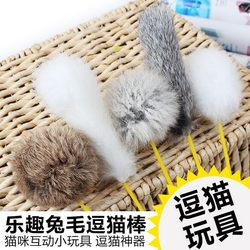 Cheap Crazy Selling cat toys pet products