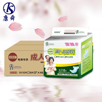 China Wholesale Adult Diapers