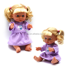 Wonderful Baby Gifts baby doll toys with laughing and speaking function