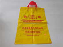 Top sales for jelly store!Factory direct supply strong ldpe jelly bag with low price and good quality