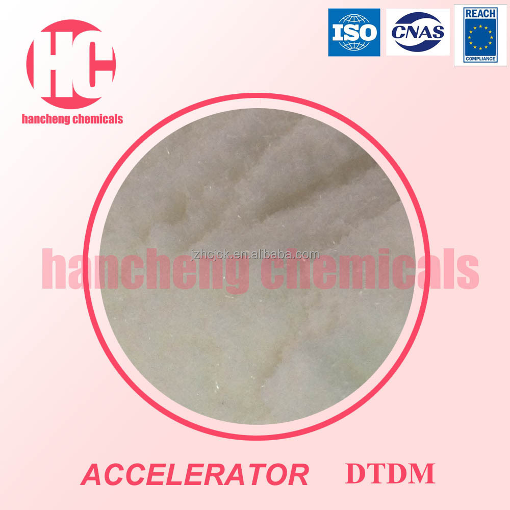 quality goods Rubber Accelerator DTDM Rubber Chemical Additive tires