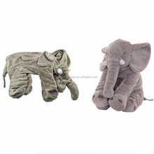 popular EN-71 plush baby elephant pillow skin
