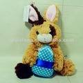 2012 magic stuffed plush rabbit toy bunny