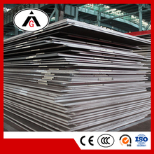 Good quality hot sale competitive price ASTM A36 carbon mild steel plate in sheet