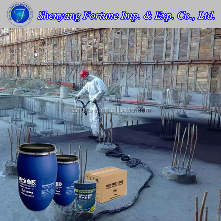 Waterproof Fireproof Nano Super Coating Materials Hydrophobic Coating for Tile Cement Floor Bathroom Exterior Wall