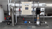 Processing water purification plant