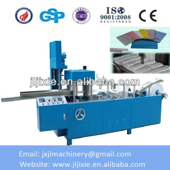 JL-Z200 Cloth Folding Machine