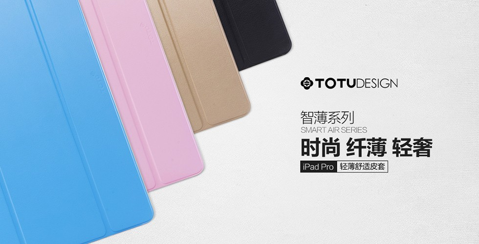 Case for ipad Pro 12.9, for ipad Pro 12.9 TOTU Litchi Pattern Leather Case Clear PC Cover with wake up/sleeping