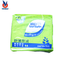 cheap organic thick printed japanese adult diaper
