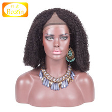 Wholesale Price 8A Grade Mink Brazilian Hair Lace Front Wig Brazilian Kinky Curly Human Hair U Part Wig