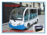 50A 2000W Electrical Vehicle (EV) Battery Charger for Golf Car Battery good quality