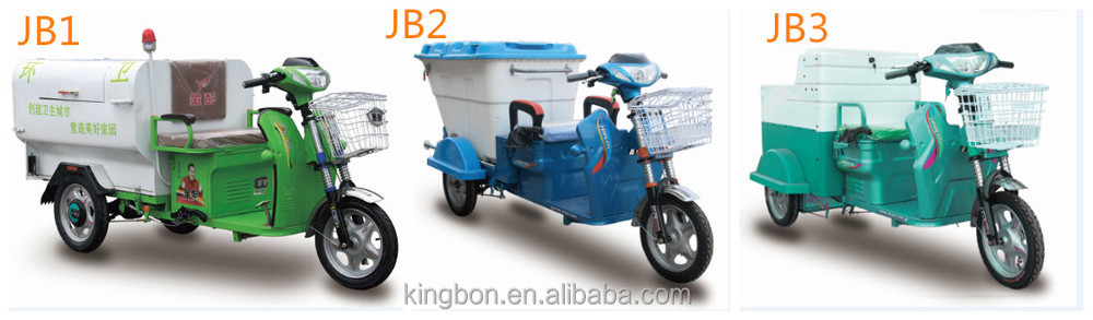 3 wheel battery operated cleaing garbage electric tricycle