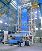 AX-1200 three layer PVA film blowing machine pe blown PVA film extrusion machine plastic pellets/granules extruder