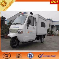 2015 New design hot popular Hospital Ambulance Three Wheel Motorcycle/ tricycle