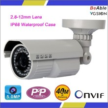 High Resolution sony 1/2.8 CMOS Sensor waterproof 5mp 3mp ip camera full hd cctv camera