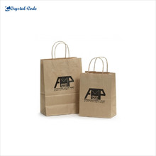 Durable useful convenient brown paper shopping bag