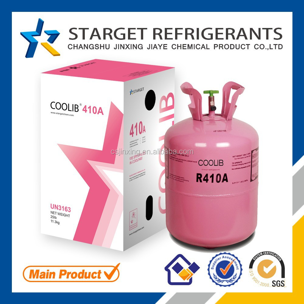 Gas r410a for refrigerating system,Pro selling refrigerant r410a gas cylinder 25lb good quality best price