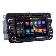 7 inch Android 4.4.4 car Stereo sat nav Car DVD Player car GPS Navigation for Polo/Golf Seat Skoda