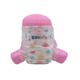 cheap adult baby diapers Sleepy Disposable baby diapers in korea