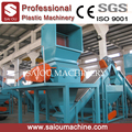 PP PE film crushing washing and drying recycling plant