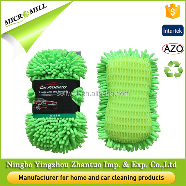 Polyester super absorbent sponge wholesale, Chenille washing car sponge