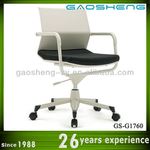 Modern Office Furniture comfortable chair GS-1760 office furniture types of chairs pictures