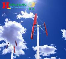 high design VAWH vertical axis wind turbine generator system5KW,lower noise,higher energy