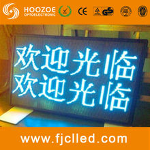 Single Color P10-B Replacement LED TV Screen/LED Display