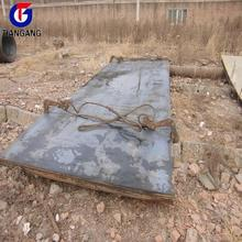 S335jr hot rolled made steel plate